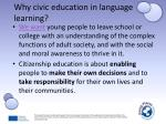 why civic education in language learning