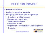 role of field instructor