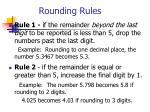 rounding rules