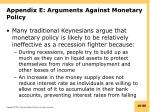 appendix e arguments against monetary policy