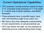 current operational capabilities