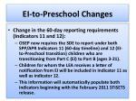 ei to preschool changes10
