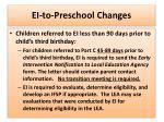 ei to preschool changes7