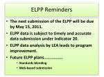 elpp reminders1