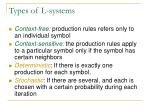 types of l systems