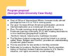 program proposal georgia state university case study