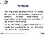 ventajas1