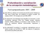 profundizaci n y socializaci n de la concepci n metodol gica 1