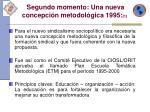 segundo momento una nueva concepci n metodol gica 1995 1