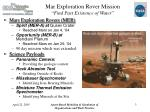 mar exploration rover mission find past existence of water
