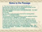 notes to the passage1