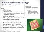 classroom behavior bingo similar to 100 squares
