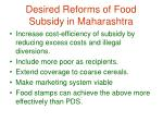 desired reforms of food subsidy in maharashtra