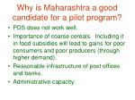 why is maharashtra a good candidate for a pilot program