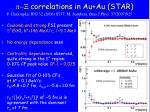 p x correlations in au au star