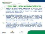 i risultati i meccanismi generativi1