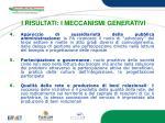 i risultati i meccanismi generativi2
