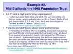 example 2 mid staffordshire nhs foundation trust