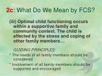 2c what do we mean by fcs