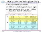 run 9 25 cryo week scenario i