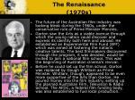 the renaissance 1970s