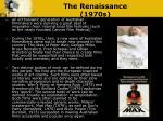 the renaissance 1970s1