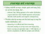 z surveys and v surveys