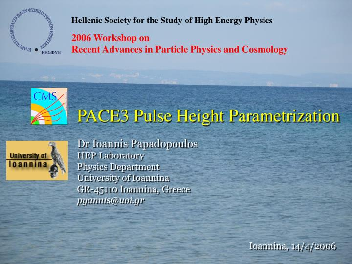 pace3 pulse height parametrization n.