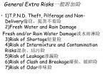 general extra risks