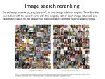 image search reranking1