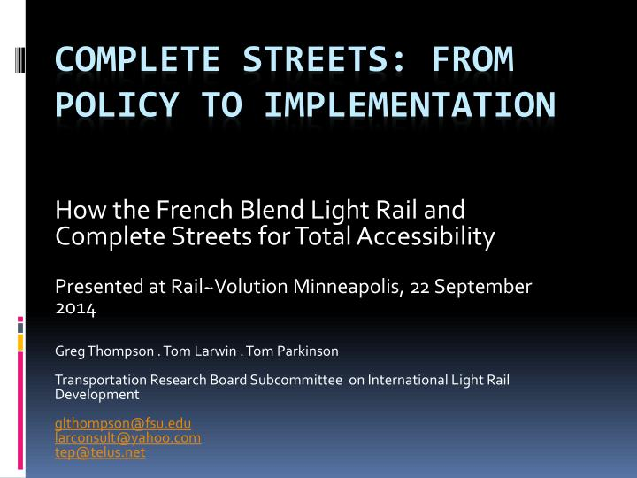 complete streets from policy to implementation n.