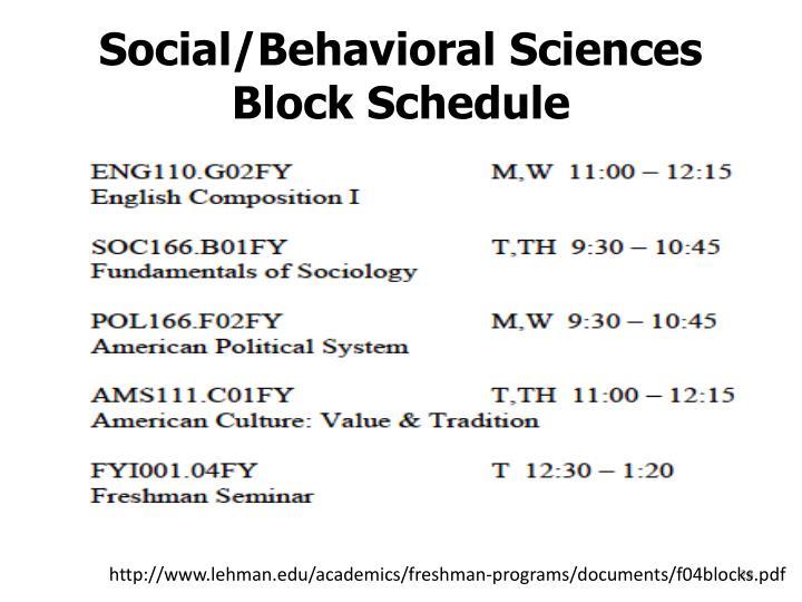 Social/Behavioral Sciences