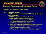 evaluation criteria6