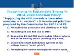 investments in sustainable energy in 2014 2020 cohesion policy