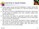 elearning in saudi arabia