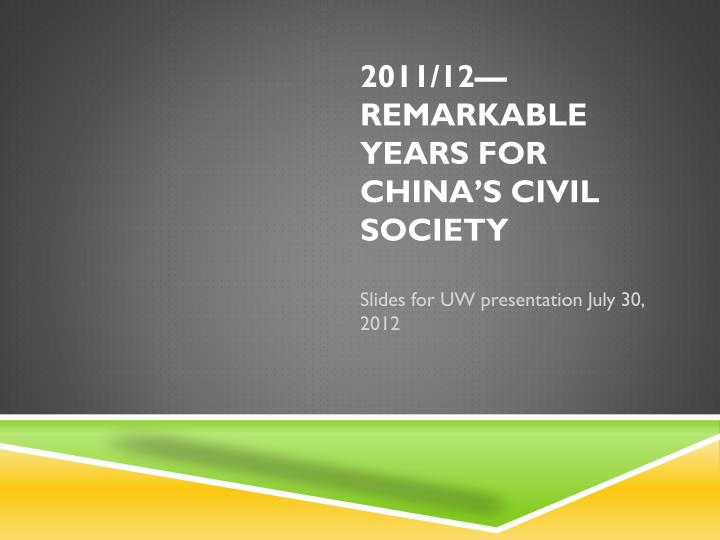 2011 12 remarkable years for china s civil society n.