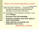 when is government regulation needed