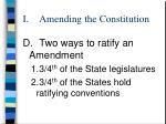 i amending the constitution2