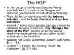 the hgp