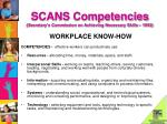 scans competencies secretary s commission on achieving necessary skills 1992