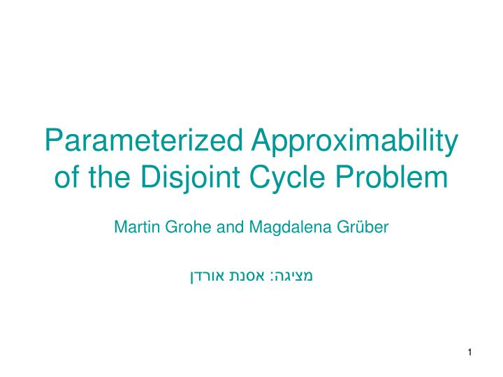 parameterized approximability of the disjoint cycle problem n.