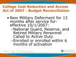 college cost reduction and access act of 2007 budget reconciliation12