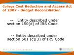college cost reduction and access act of 2007 budget reconciliation21