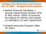 college cost reduction and access act of 2007 budget reconciliation7