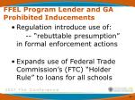 ffel program lender and ga prohibited inducements3