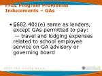 ffel program prohibited inducements gas