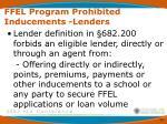 ffel program prohibited inducements lenders