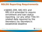 nslds reporting requirements
