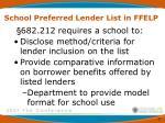 school preferred lender list in ffelp2