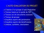 l auto evaluation du projet
